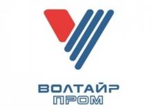 30.09.2017. Сотрудничество с АО «Волтайр-Пром